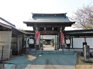 高源寺 (1)