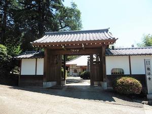 龍源寺(2)