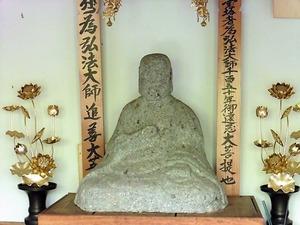 三波川金剛寺 (10)