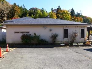 榛名歴史民俗資料館 (1)