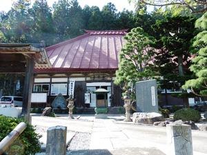 観音寺 (3)
