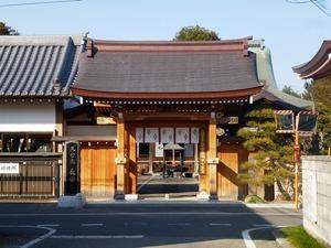 長安寺 (1)