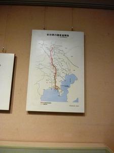 新田荘歴史資料館 (6)