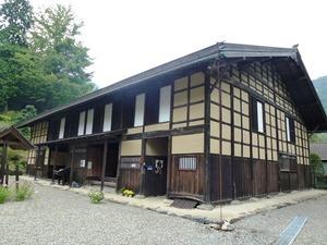 旧黒澤家住宅 (4)