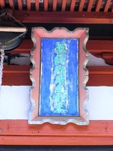 高山・薬師堂 (5)