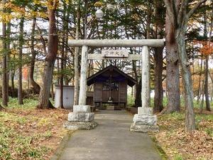 平九塚と皇大神宮 (1)