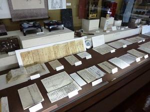 榛名歴史民俗資料館 (4)