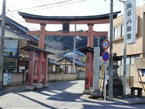 山名八幡宮 (1)