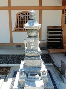 龍源寺(6)