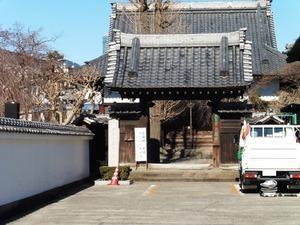 大蔵院 (2)