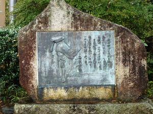 つつじ山公園 (3)