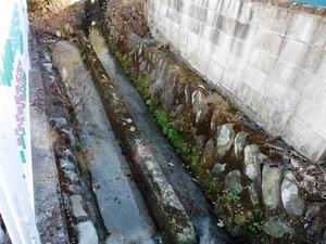 分水石と滝不動 (2)