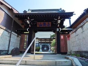 永隣寺 (3)