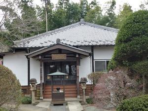 龍源寺 (3)