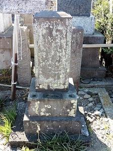 竹本百合太夫の墓