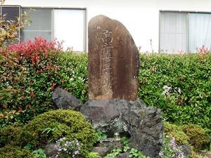 高井喜三郎の墓 (1)