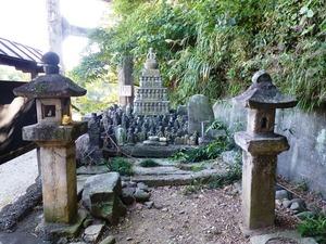 塩畑堂 (2)