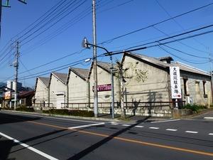 旧斎憲テキスタイル工場 (1)