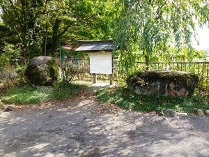 荘田城址 (2)