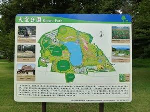 大室公園 (3)