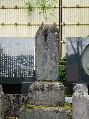 大前田英五郎の墓 (3)