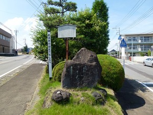 佐渡奉行街道の道しるべ 吉岡