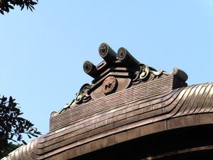 中島知久平邸 (3)