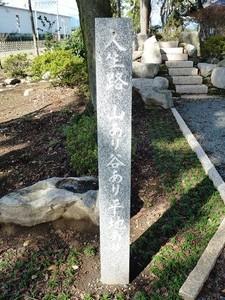 中原生品神社 (6)