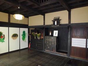 冨澤家住宅 (3)