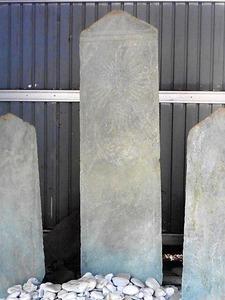 阿弥陀三尊画像板碑 (3)