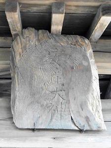 上里見春日神社 (18)