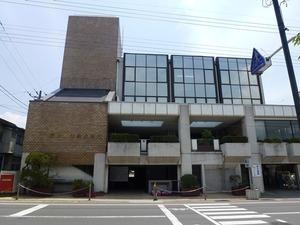 沼田市中央公民館 (1)