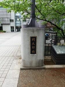 前橋文学館 (3)