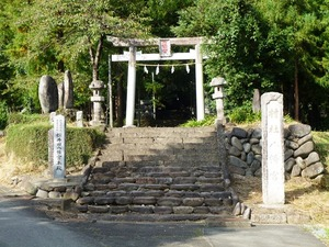 松井田八幡宮 (1)