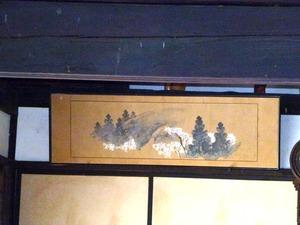 松井家住宅 (4)