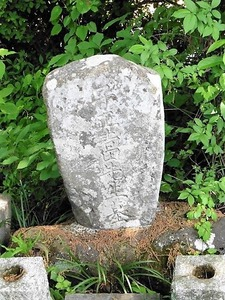 吉田芝渓の墓 (3)