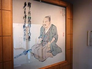 高山彦九郎記念館 (2)
