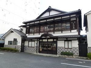 豊田屋旅館 (1)