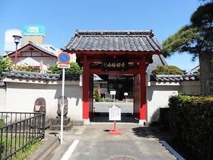 延養寺 (1)