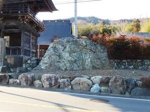 満福寺 (4)
