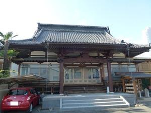 若松町・光明寺 (2)