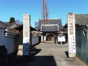 大蔵院 (1)