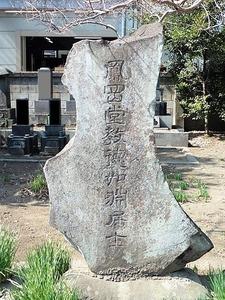 鳳岡堂如淵の墓碑