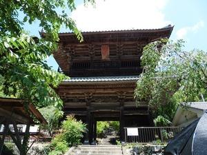 最興寺 (2)