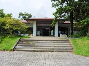 榛名ビジターセンター (1)