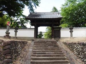 大聖護国寺 (1)