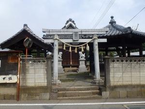 山王廃寺 (1)