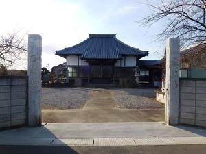 西光寺 (1)