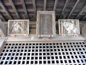 火雷若御子神社 (4)