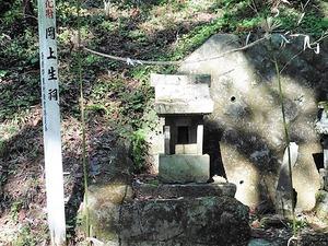 岡崎榛名神社 (11)